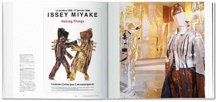 MIYAKE MOMENTS | This 514-page special pays homage to his almost 50-year career, including designs, innovations and influence