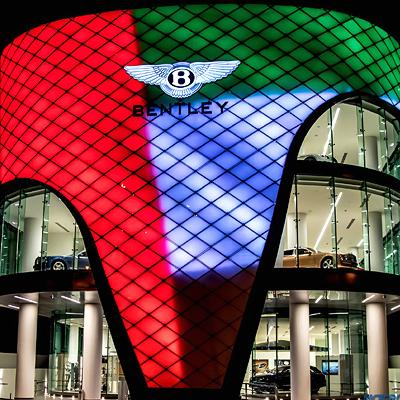 Dubai turns home to world's largest Bentley showroom